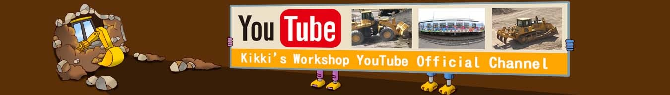 Kikki's Workshop YouTube Official Channel